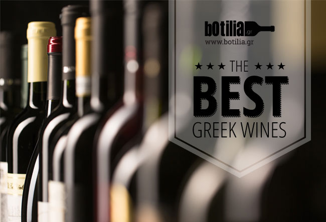 The best Greek Wines of 2017