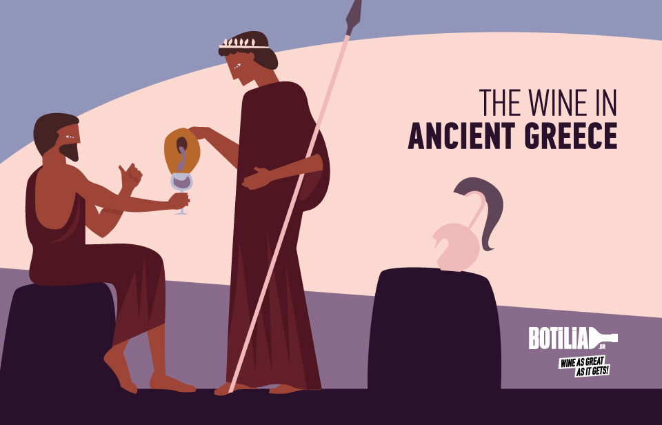 The wine in ancient Greece