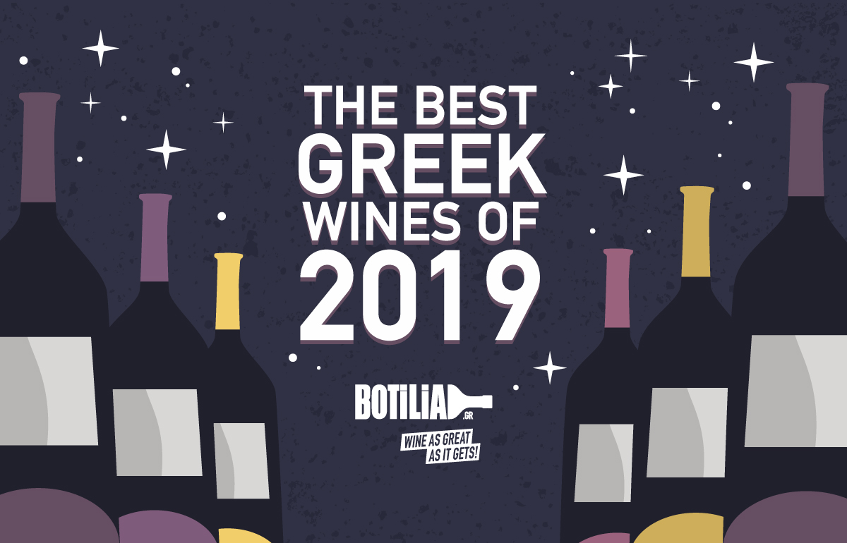 The Best Greek Wines of 2019