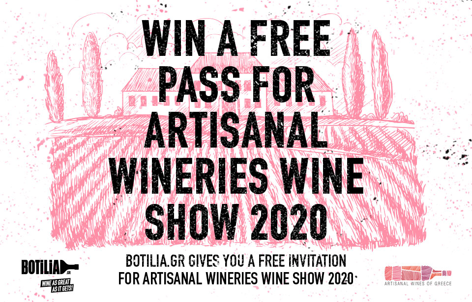 Contest for invitations for Artisanal Wineries of Greece Wine Show