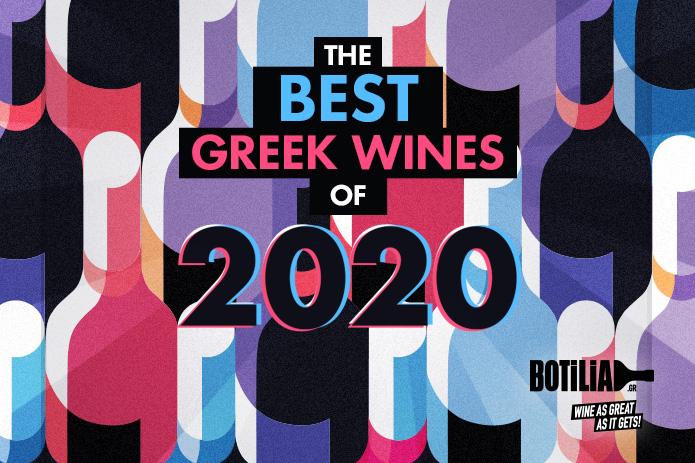 The Best Greek Wines of 2020
